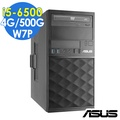 ASUS MD330 i5-6500/4G/500G/W7P