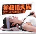 免運費預購中 適合全家人的好物 臥式頸椎牽引器 手動氣囊 頸椎寶 頸椎牽引 頸椎理療 頸椎按摩器 舒椎器 頸架鬆