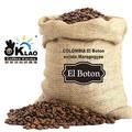 哥倫比亞 波頓莊園 象豆【咖啡豆✌買2送1】 OKLAO 歐客佬 咖啡 新鮮烘焙 咖啡豆