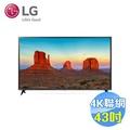 LG 43吋4K智慧聯網液晶電視 43UK6320PWE