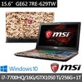 MSI微星 15.6吋迷彩限量版電競筆電 i7-7700HQ/16G/1T+256G SSD/GTX1050 Ti-4G (GE62-629)