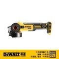 【DEWALT 得偉】美國 得偉 DEWALT 18V 20Vmax  XR無碳刷砂輪機 側滑式開關 DCG405N 空機(DCG405N)