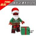 【積木班長】PG1615 聖誕死侍 死侍 聖誕老人 聖誕節 超級英雄 人偶 品高 袋裝/相容 樂高 LEGO 積木