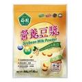 [薌園] 營養豆漿(非基因改造黃豆)(500g)