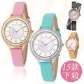【MANGO / ViVi Fleurs】閃耀時尚腕錶(10款)