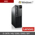 [二手機] Lenovo M82 (I5-3470(3.2G)/4G/320G/DVD/W7P/SFF