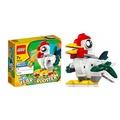 樂高 lego LEGO 40234 雞年限定(非40207 40148 40235 40186)加紅包袋一束多30元