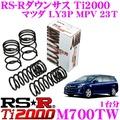 供RS-R Ti2000非常低的避震器M700TW馬自達LY3P MPV 23T使用的降低量F 30~25mm R 30~25mm Creer Online Shop