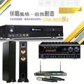 【金嗓 Golden Voice】CPX-900 S2 電腦點歌機3TB+BB-1 BT+ACT-869 PRO+R-26F