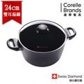 瑞士原裝 Swiss Diamond 瑞仕鑽石鍋 24CM雙耳深湯鍋(含鍋蓋)
