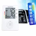 優盛 電子血壓計 CF155f 全自動手臂式電子血壓計