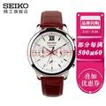 日本SEIKO精工手表男士皮带石英表 休闲手表 三眼计时表盘 SSB143J1