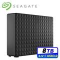 Seagate 新黑鑽 8TB USB3.0 3.5吋外接硬碟