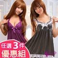 【聯合品牌Sexy Cynthia&Ayoka&Anna Mu】完美女人!甜美小褲+性感睡衣 A+B+C各選1件