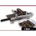 切刀切片機厚度可調切固元膏刀鍘刀手動切片機送刀片