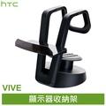 HTC VIVE 顯示器專用收納架 SIMPLE WEAR