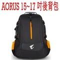 AORUS B7R 15&17吋電競筆電專用後背包