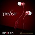 志達電子 TinyEar(mic)-RD Spider TinyEar 耳機 ~ 超寬音頻極小型降噪耳機 內建單鍵麥克風For Apple/Android