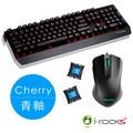 i-Rocks K60M機械式鍵盤Cherry青軸+M09遊戲滑鼠