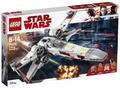 Lego(LEGO)星球大戰X翅膀·明星戰士75218 MARCHEN STORE