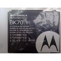 MOTOROLA 手機 BK70 Z8 Z1   電池