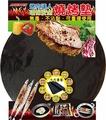 烤肉達人環保安全燒烤墊-2件組