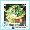 【龍會社】日版 金證  DRAGON BALL 神龍 公仔 景品