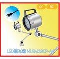 【日機】LED聚光燈型號:NLSM18CP-ACLED工作燈/照明燈/各類機械自動化設備
