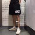 NIKE FLEX DRI-FIT 訓練 運動短褲 男 AO2452-010  定價:1280