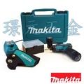 MAKITA 牧田 DF030DWE 10.8V鋰電池充電起子機
