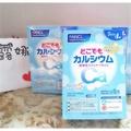 【多多日本原貨】日本原裝 FANCL鈣片酸奶味咀嚼型鈣片兒童孕婦可用補鈣 5214 28日