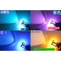 【晶站】雙色方向燈16晶  5730晶片 魚眼凸透鏡聚光 雙色方向燈 配合 定位燈 強制亮橘黃光  高亮晶體  變色龍