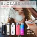 【電子「煙」專賣】Joyetech BLIZZARD冰雪暴vape霧化器