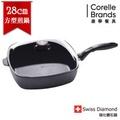 瑞士原裝 Swiss Diamond 瑞仕鑽石鍋 28CM方形煎鍋(含鍋蓋)