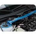 【魏大顆 汽車精品】ODYSSEY(15-)專用 鋁合金引擎室拉桿ー前上拉桿 平衡桿 結構桿 RC1 RC2 HONDA