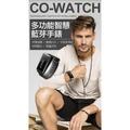 娃娃機商品批發  繁體中文 手錶型手機  繁體藍芽手錶 大量現貨 變形手錶 變形藍芽耳機