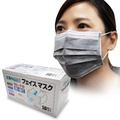 日本高效能四層不織布活性碳口罩 200入(單片裝)