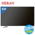 禾聯 HERAN 50吋 4K 智慧聯網 LED 液晶電視 HD-50UDF3 【送標準安裝】