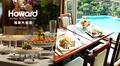 台北福華大飯店-兩~三客下午茶餐吃到飽專案