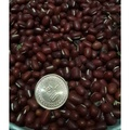 台灣紅豆 自產自銷 無農藥