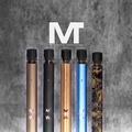 24h發貨【SMK霧都】SMPO MT 主機 原裝正品