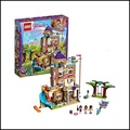 [LEGO] Friends Friendship House 41340 / Block Assembly / Assembly Toy / Children Toy / Block