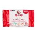 現貨🎀 日本 🇯🇵 桐灰 生理溫熱貼布 暖暖包 命之母