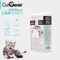 CatGenie猫洁易全自动猫砂盆水洗猫砂清洗液 专用配件 水洗猫砂3盒装 清香猫砂清洗液1盒装