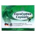 德國進口天然植物尤加利軟膠囊80顆入