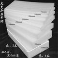 【EPE珍珠棉板材-厚5.0cm-寬1米*長2米-1片/組】泡沫抗震板免費分切(長寬高總和170cm)-586017
