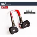 ★飛輪單車★ PZ Racing AE7.0T碳纖維CARBON一體式休息把/三鐵休息把31.8D[03003549]