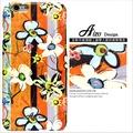 【AIZO】客製化 手機殼 OPPO R11s Plus r11s+ 刷色 仿舊 花朵 圖騰 保護殼 硬殼