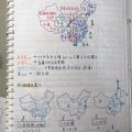 【國中會考】北一女-國中會考筆記-地理 第3-6冊 (彩色印刷)
