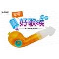 【 X-BIKE 晨昌】ECHO腹式呼吸訓練器吐氣訓練器 [免運]
